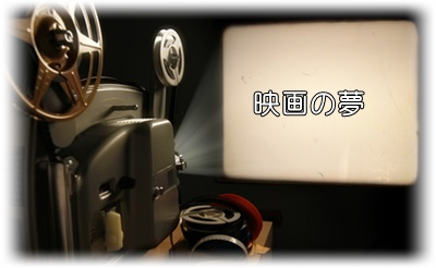 Film Projector with Blank Frame